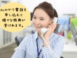 auひかり電話サービスは申し込むべし。実はお得になる必須条件。