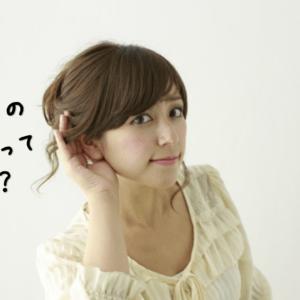 【2018年版】auひかり代理店NEXTの解説!おすすめ優良店を徹底解説!