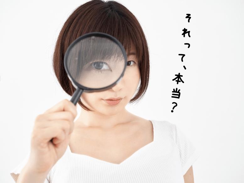 【価格.com】auひかり+BIGLOBEの初年度1円/月というのは本当なの?
