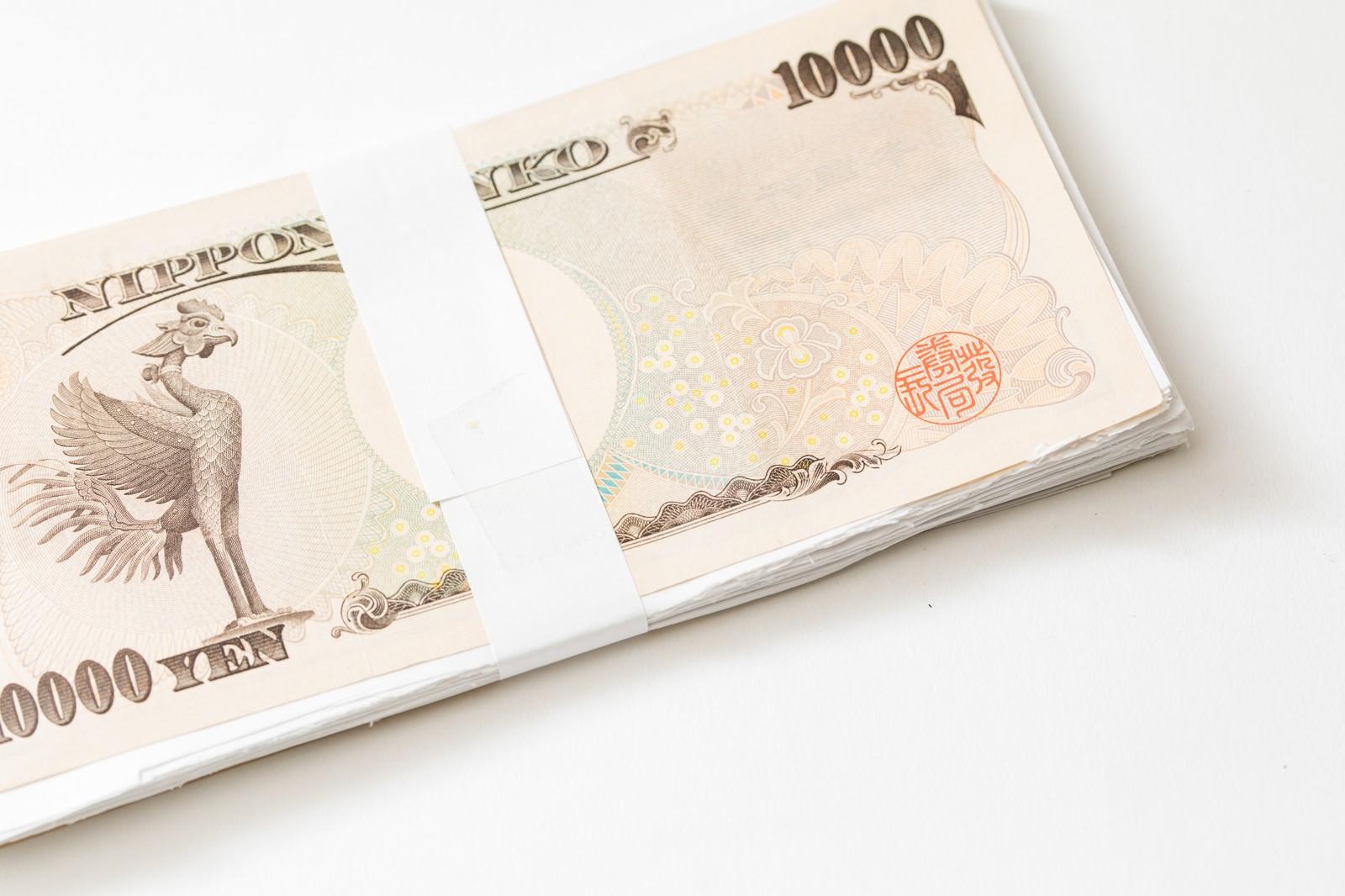 株式会社ドリームブライトのNURO光キャッシュバックが高額!